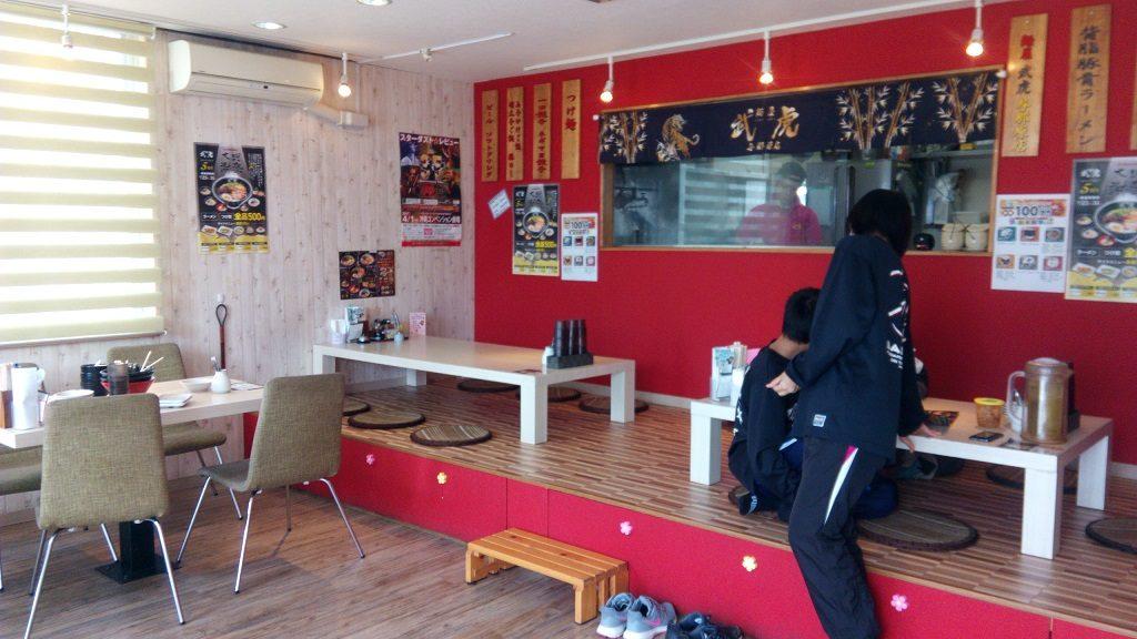 Menya Taketora Yonabaru shop photo 1