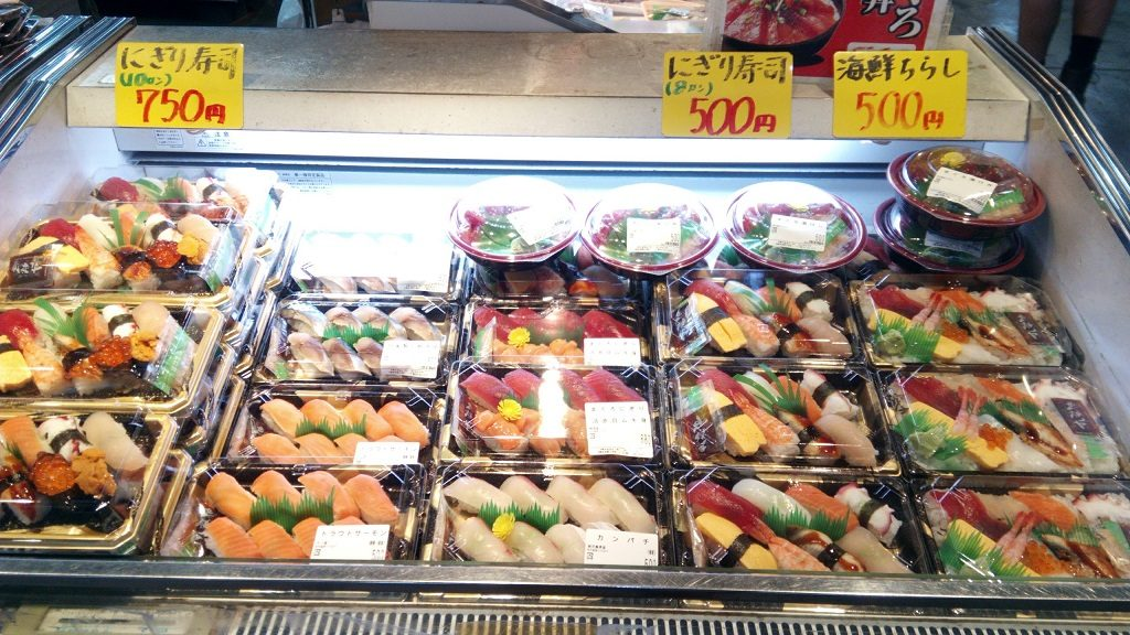 Sushi being sold at Tomari Iyumachi
