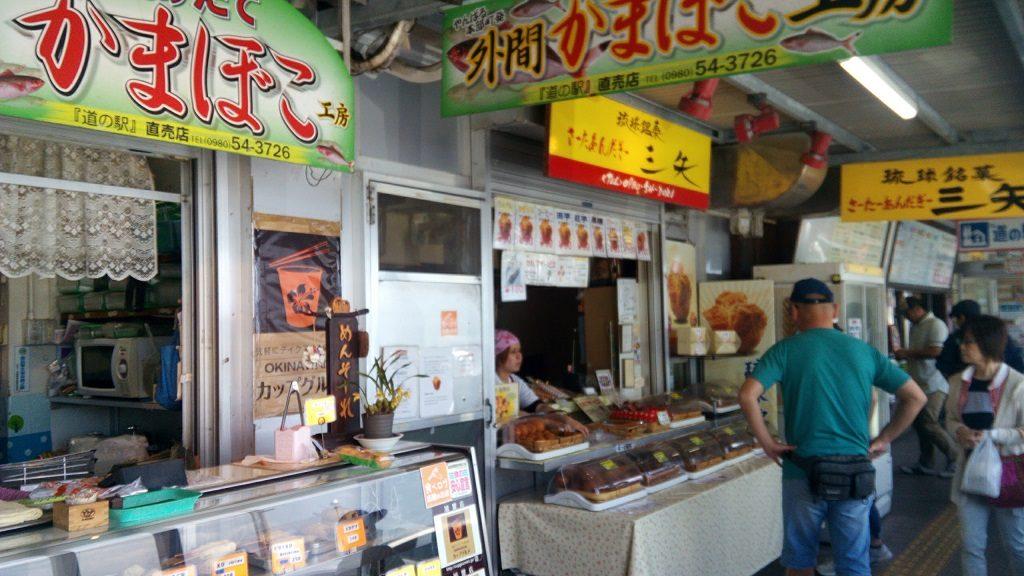 light snacks such as Ice cream, Zenzai, Hot tempura