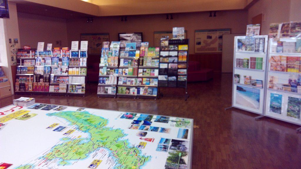 Inside phot of road information center