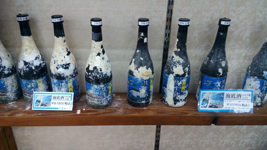 流宮城で売られている幻の泡盛 海底酒流宮の邦(5年、8年古酒)