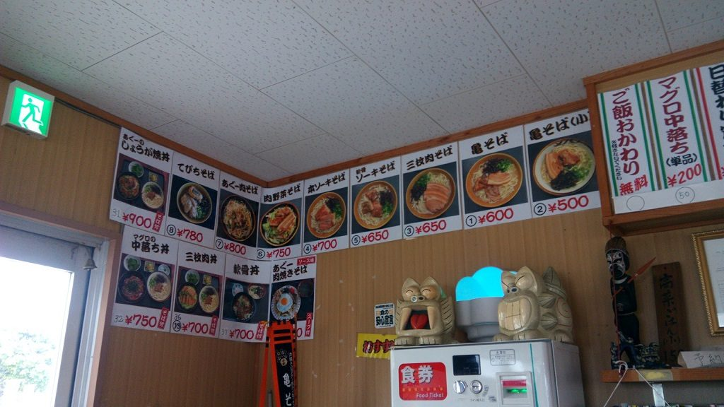 Menu is posted in the store with photos 1
