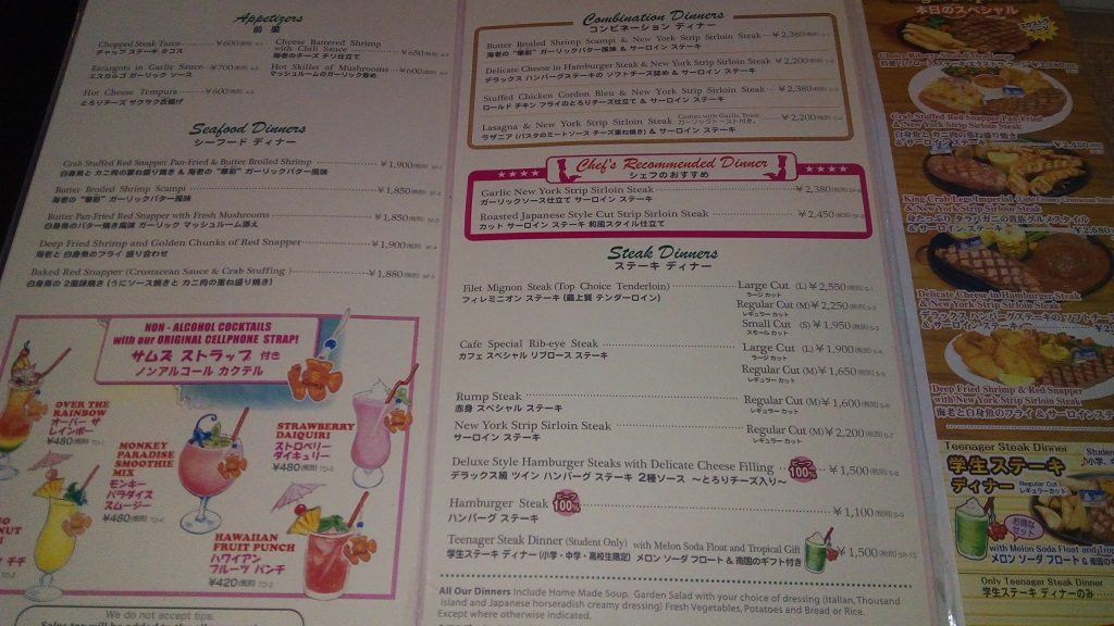 Sam's Cafe menu