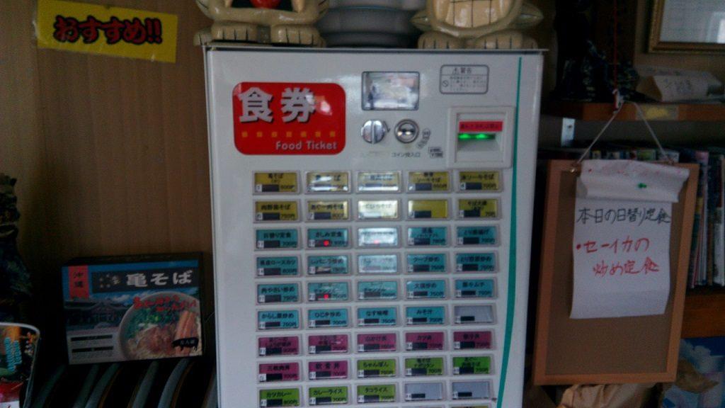 亀そばの食券機