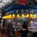 牧志公設市場で気軽に飲みたくなったら魚友がオススメ、千円で刺身と酒2杯OK