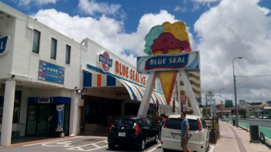 ブルーシールアイスクリーム浦添本店の看板