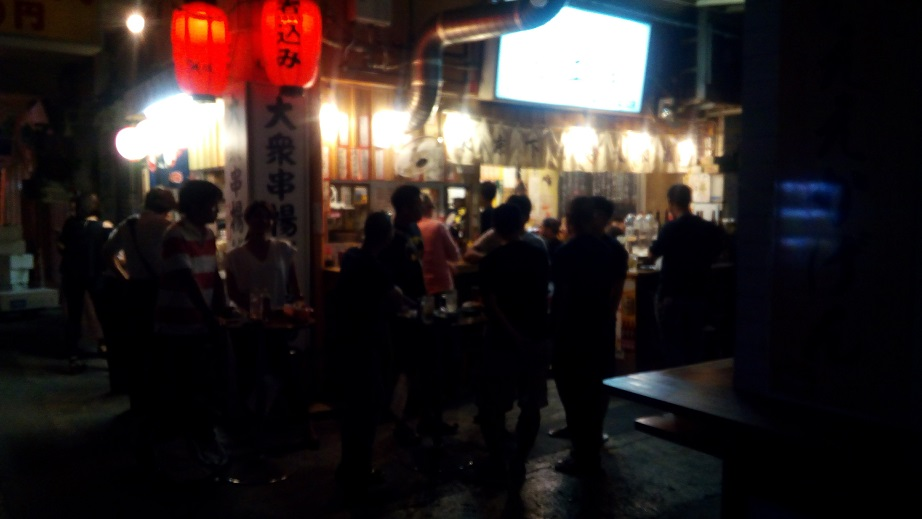 Atmosphere of Adachiya at night