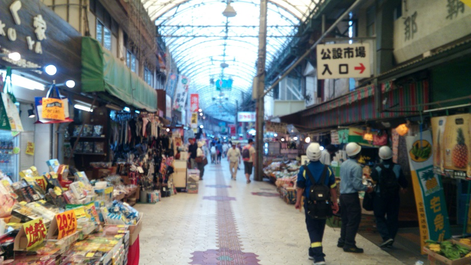 Market main street