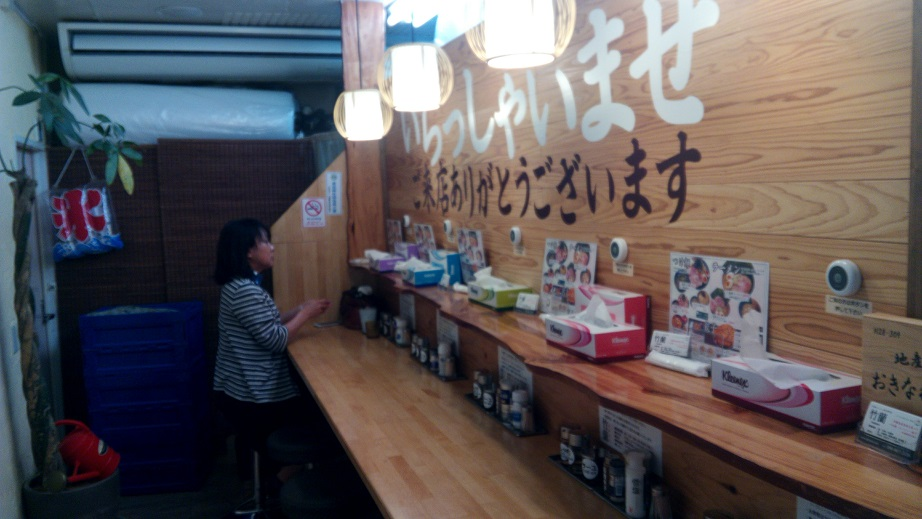 Inside shop photo of Tsukemen Takeran