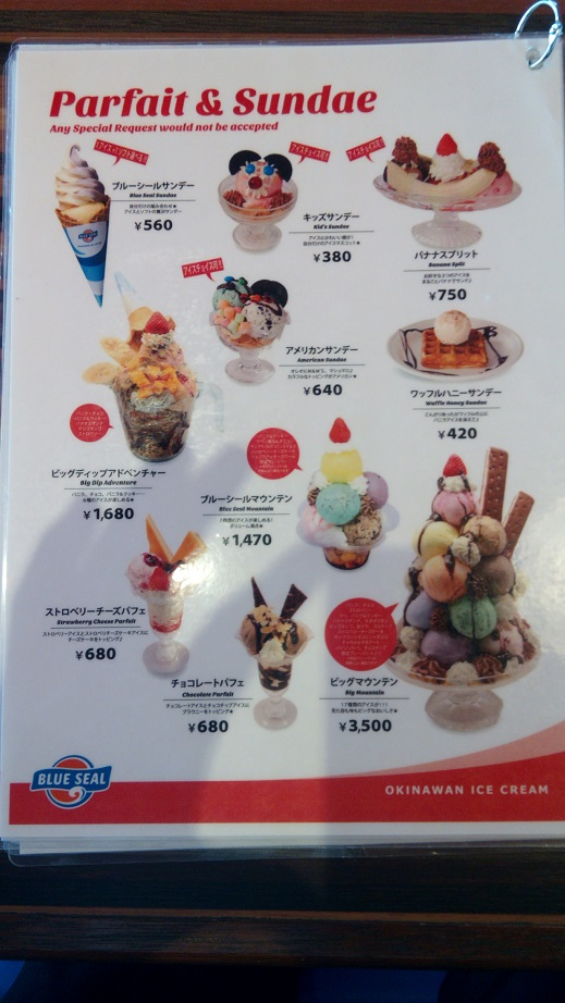Blue Seal Ice Cream parfait menu