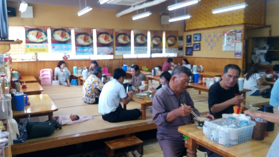 Inside shop of Tamaya main store 1
