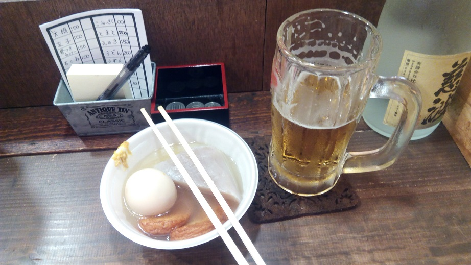 beer and oden