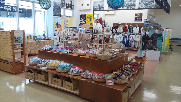 Products sold at Itoman City Bussan Center