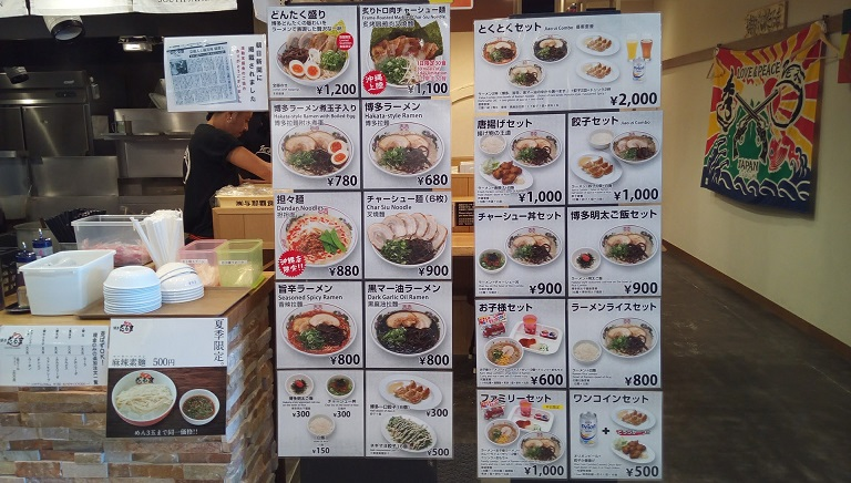 The menu of Hakata Daruma