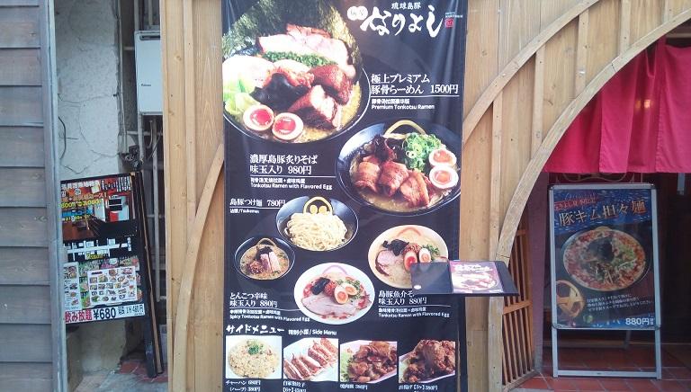 This large menu signboard