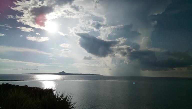 Iejima island