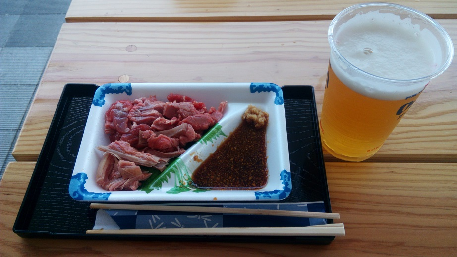 goat meat sashimi and beer