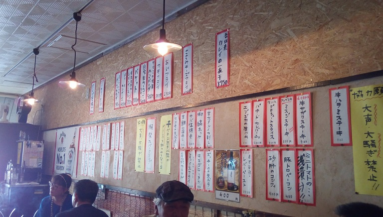 Recommended menus are put on the wall