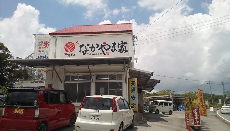 Nakayama soba