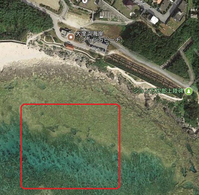 大度浜海岸ビーチ今回泳いだ場所
