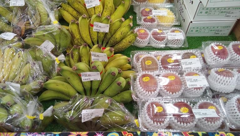 Okinawa banana and passion fruit
