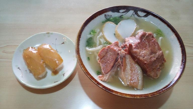 Otoku set