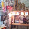 那覇市牧志公設市場近くのディープな裏通りにある安くてうまい焼鳥屋台、龍屋