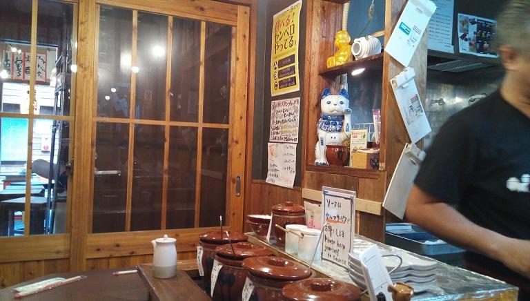 Isdephoto of Kushiage bar Tomogara