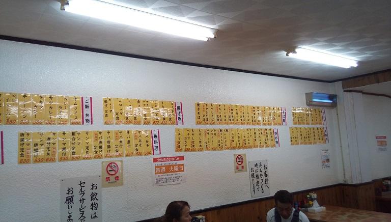 The menu of the Yanbaru dining hall