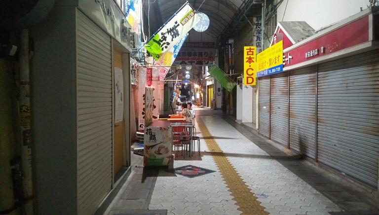 Shintenchi street