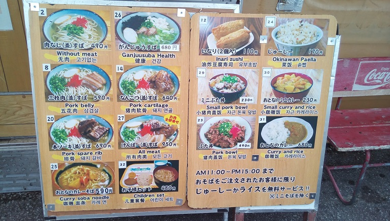 a menu sign with photos