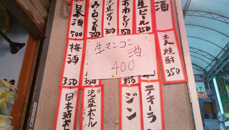 handwritten signs and menus 2