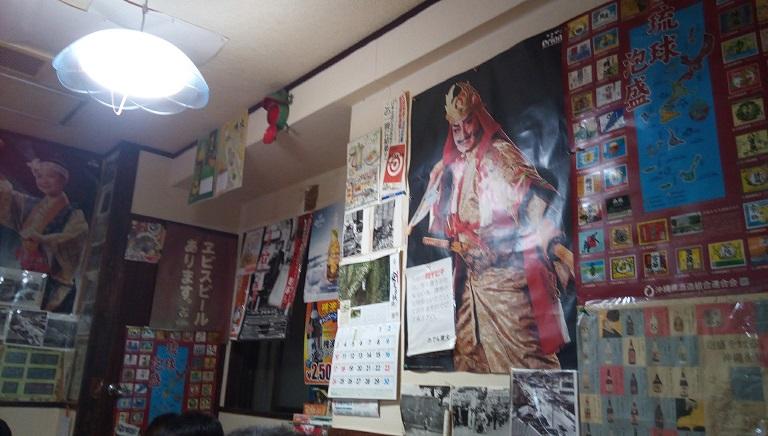 おでんの東大の店内写真 2