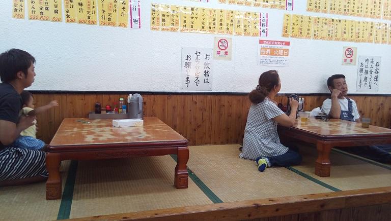 Inside photo of Yanbaru shokudou 2