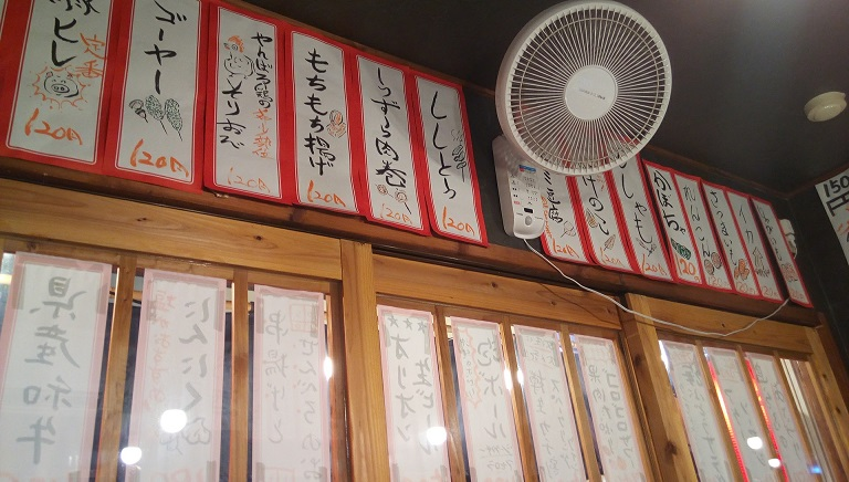 menu of Kushiage recommended on the wall