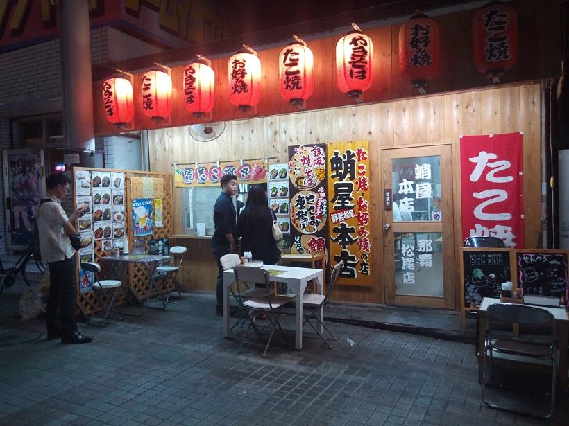 たこ焼きもビールも泡盛もたった千円センベロで飲める、蛸屋本店