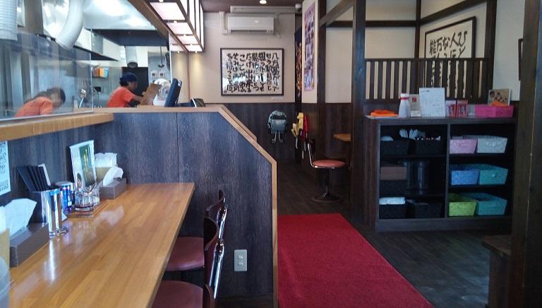 Inside photo of Ramen Oozakura