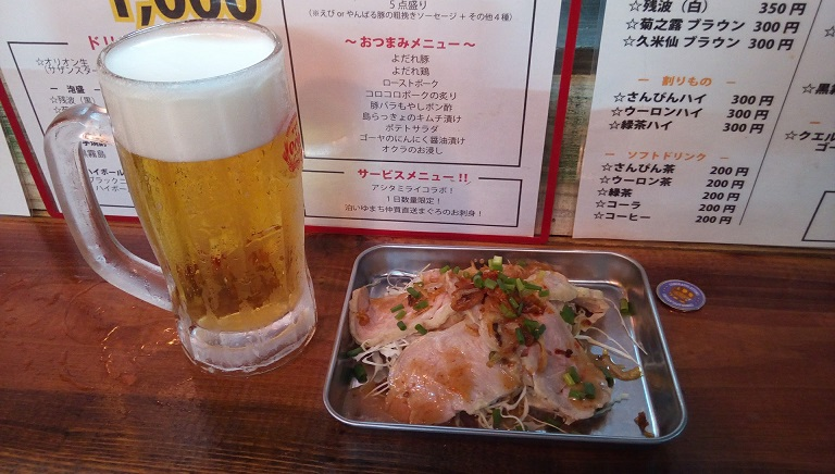 センベロの生ビールとよだれ豚