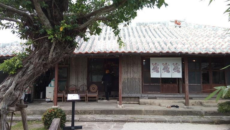 The main house of Yagiya