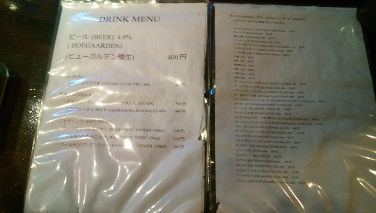 Soriano drink menu