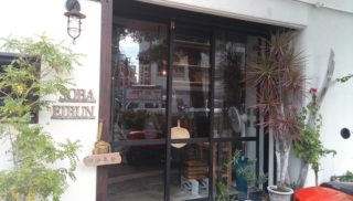 壺屋にあるオシャレなカフェで食べるおいしい沖縄そば、EIBUN