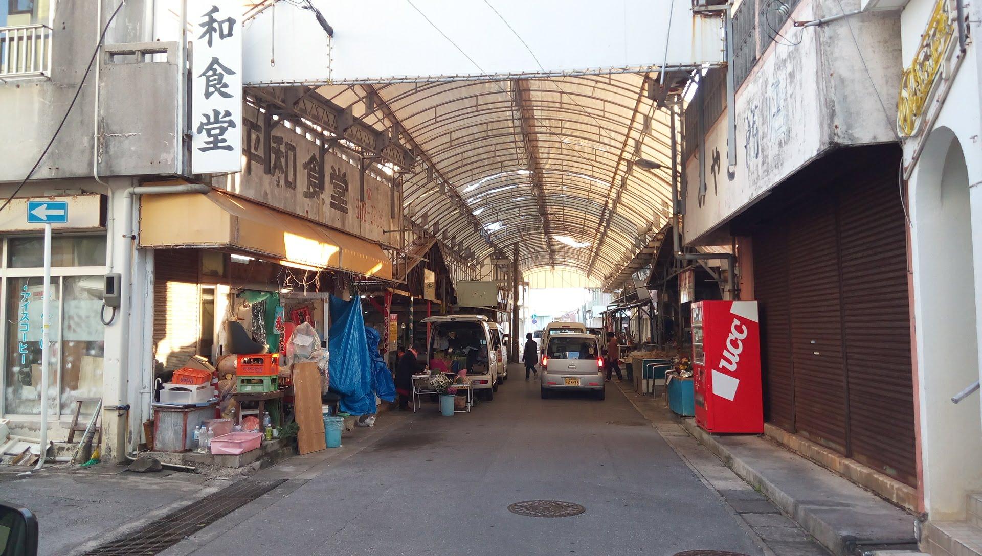 Itoman Central Market 1