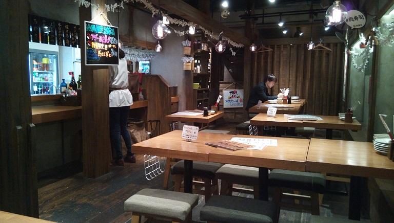 The inside photo of Niku sushi 2