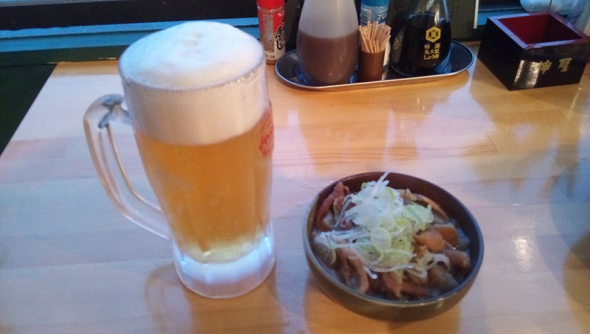 Motsu stew and beer