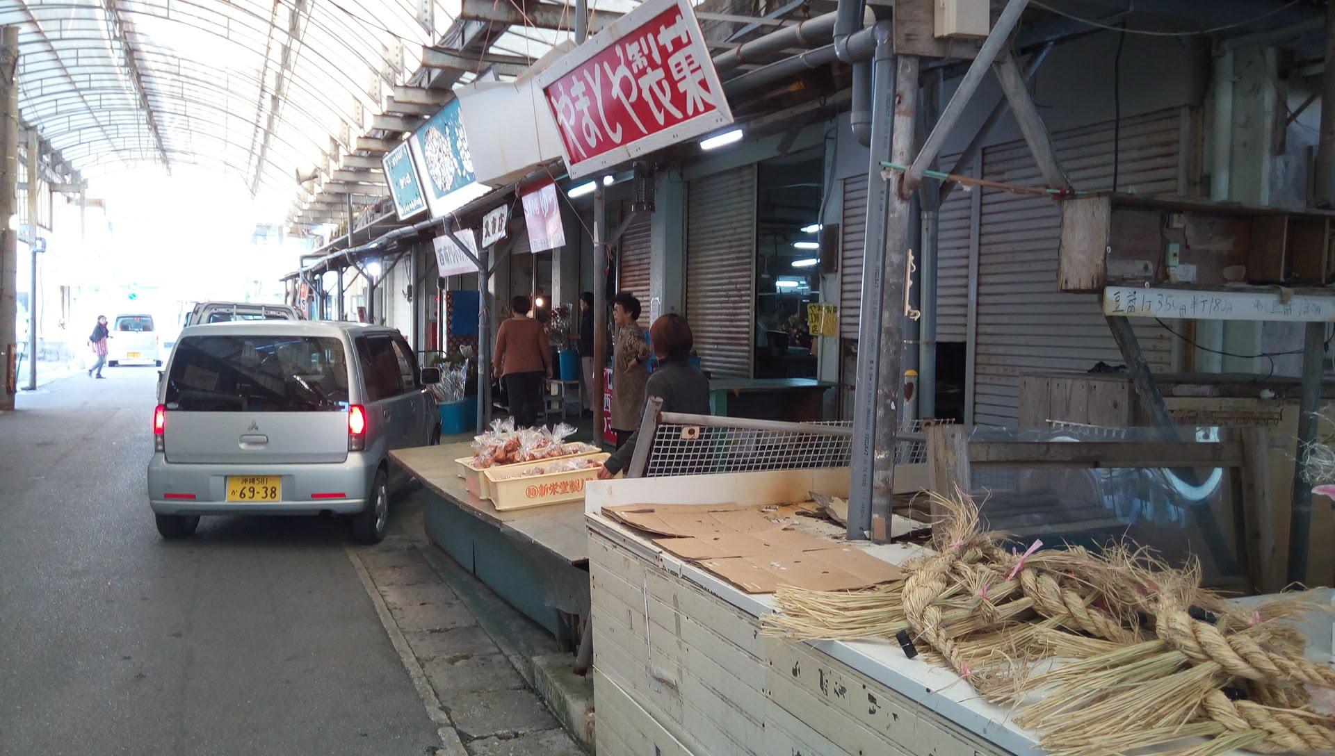 Itoman Central Market 3