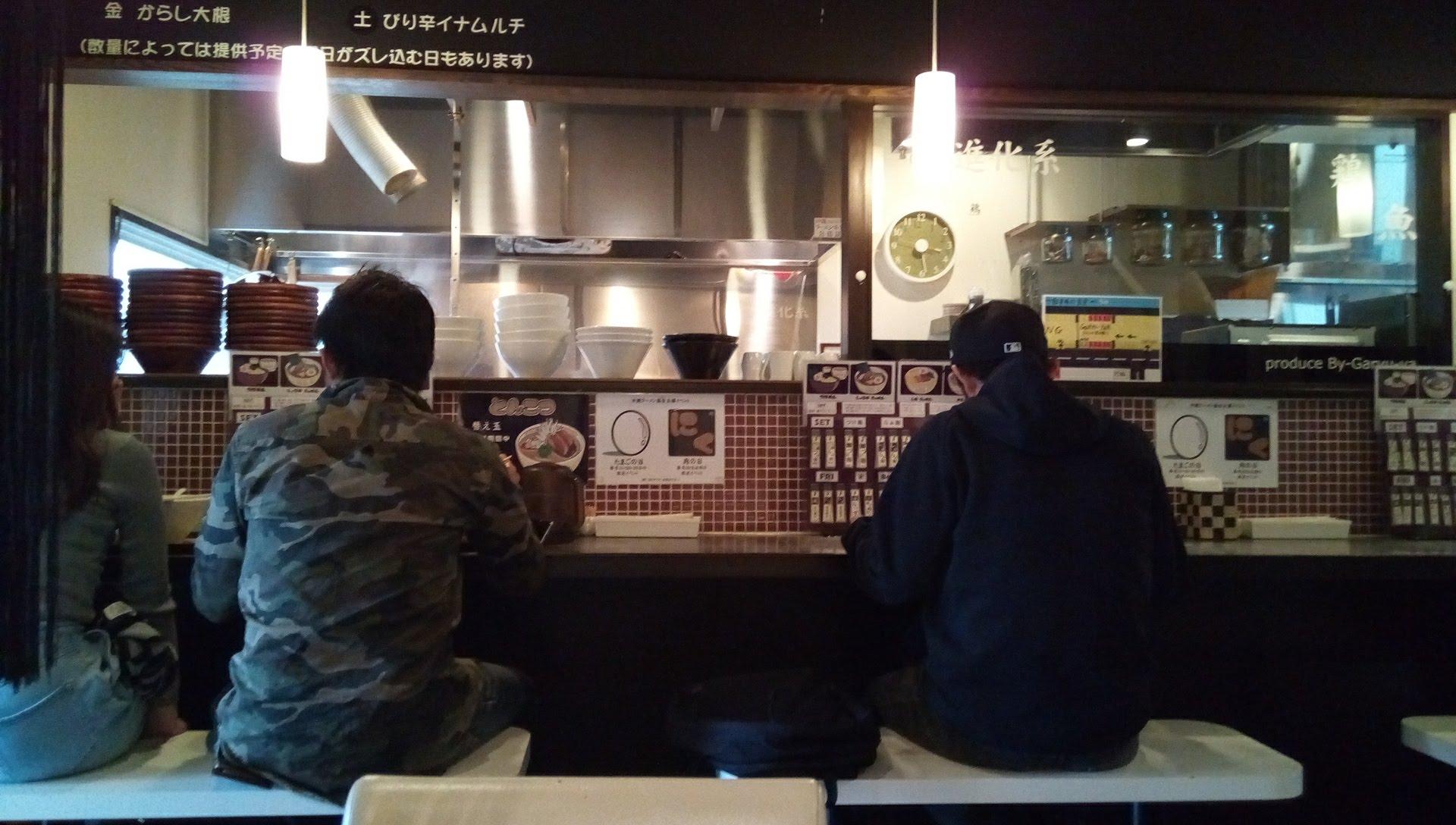 Garyu-yaの店内写真1