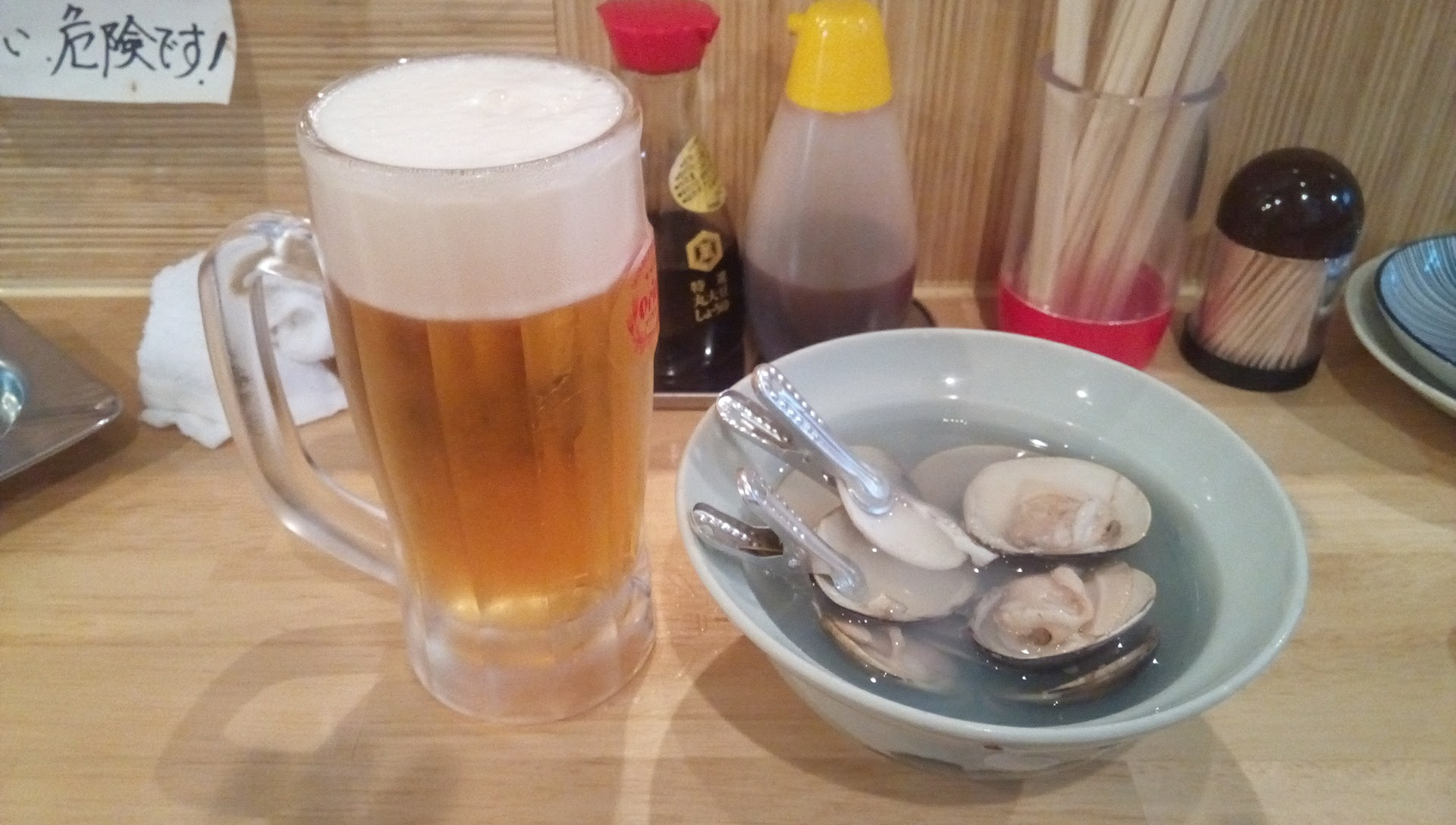 clams and beer