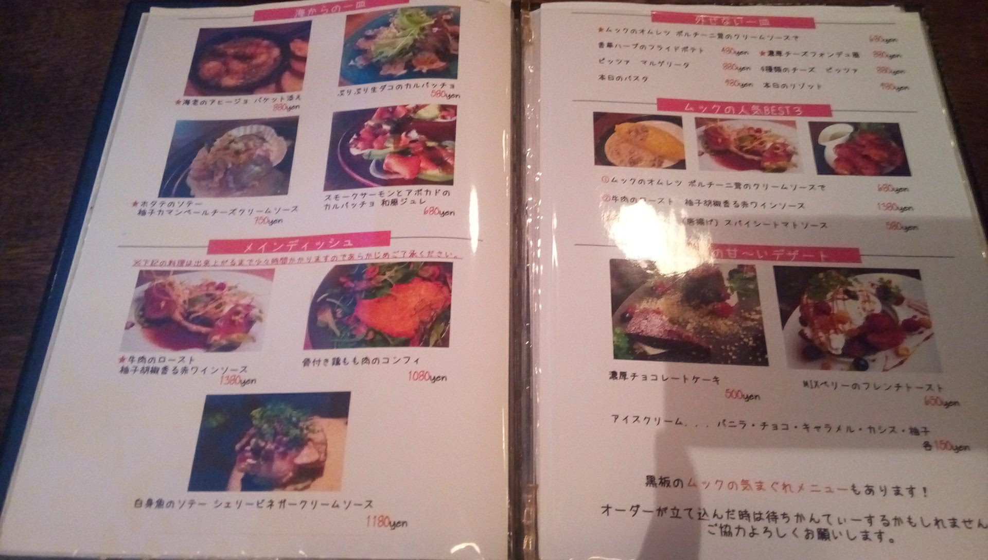 MUC food menu 2