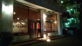糸満市のムックは手軽な値段でおいしいイタリア料理とお酒が楽しめます