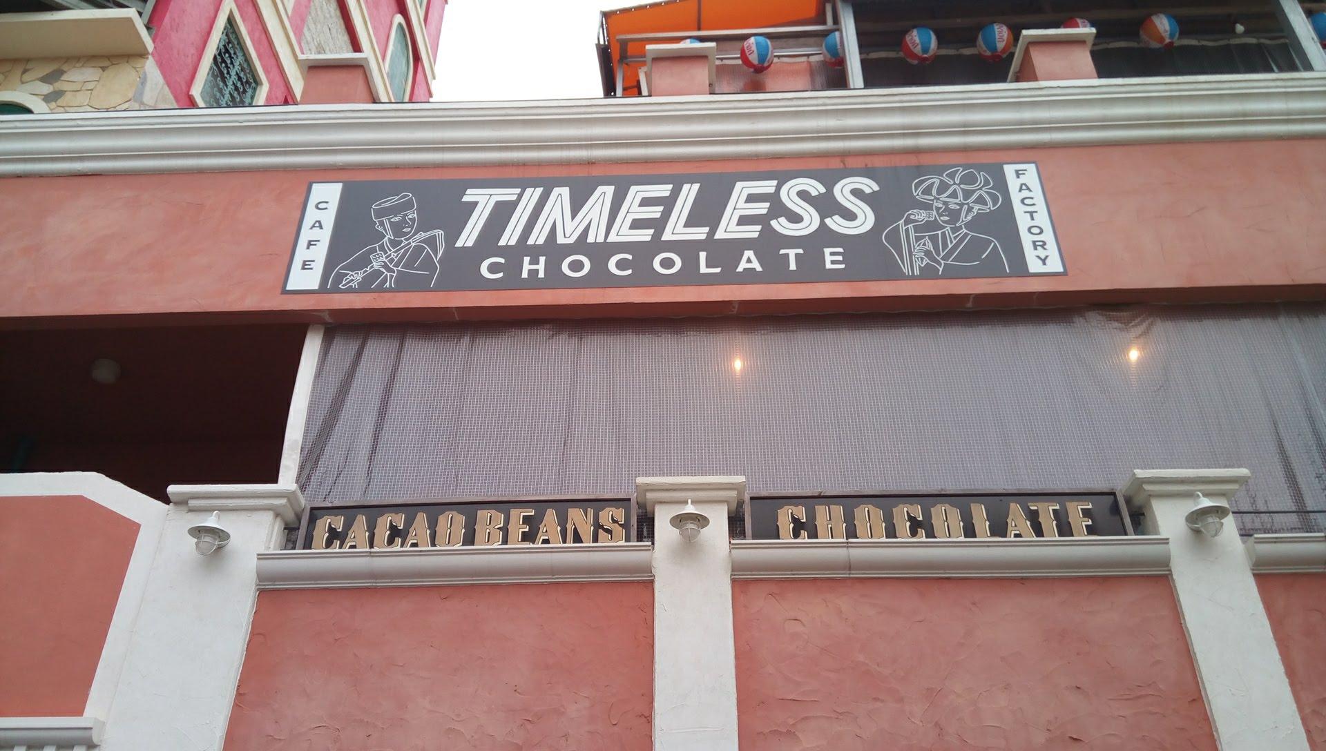 北谷美浜アメリカンビレッジで買えるおススメの沖縄土産がTIMELESS CHOCOLATE